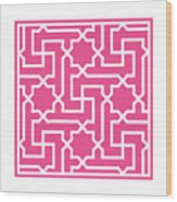 Moroccan Key With Border In French Pink Wood Print