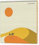 Morocco Travel Poster Wood Print