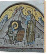 Mosaic At The Grotto Of St John Patmos Wood Print