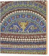 Mosaic Fountain Detail 4 Wood Print