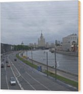 Moscow 17 Wood Print