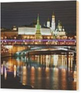 Moscow Evening, Overlooking The Kremlin. Wood Print