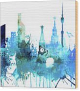 Moscow, Russia, Watercolor In Blue Wood Print