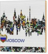 Moscow Skylines Wood Print