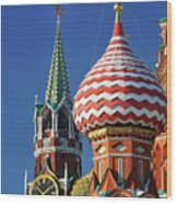 Moscow, Spasskaya Tower And St. Basil Cathedral Wood Print