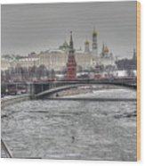 Moscow Winter Look Wood Print