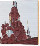 Moscow04 Wood Print