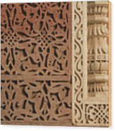 Mosque Detail Wood Print