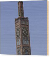 Mosque Tower Wood Print