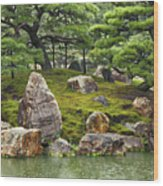 Mossy Japanese Garden Wood Print