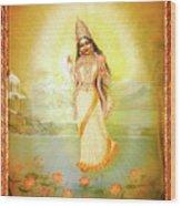 Mother Goddess Lalitha Wood Print
