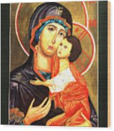 Mother Of God Antiochian Orthodox Icon Wood Print by Patrick Kelly