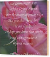 Mother's Day Card 6 Wood Print