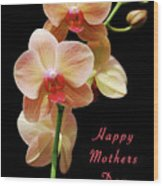Mothers Day Card 8 Wood Print