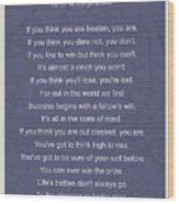 Motivational Poem - The Victor Wood Print