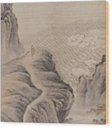 Mountain Path Landscape Ink Painting Wood Print