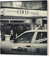 Movie Theatre Paris In New York City Wood Print by Sabine Jacobs