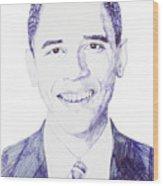 Mr. President Wood Print by Benjamin McDaniel