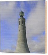 Mt. Greylock Tower Wood Print