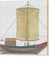 Mtepi Wood Print