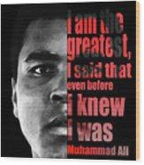 Muhammad Ali - Cassius Clay Portrait 2 - By Diana Van Wood Print
