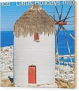 Multi Centre Greek Island Holidays Wood Print
