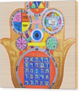 Multiple Solomaic Amulets Wood Print by Darren Stein