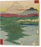 Musashi Noge Yokohama - Noge Yokohama In Musashi Province Wood Print