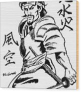 Musashi Samurai Tattoo Wood Print