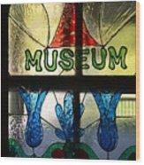 Museum Wood Print