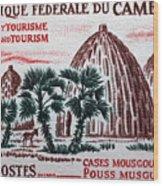 Musgum Houses Wood Print
