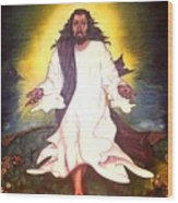 My Lord My Savior He Cometh Wood Print