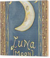 My Luna Wood Print