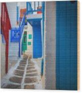 Mykonos Alley Wood Print