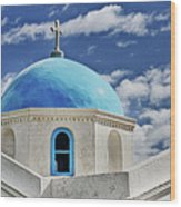 Mykonos Blue Church Dome Wood Print