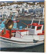 Mykonos Greece Fishing Boats Wood Print