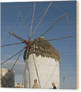 Mykonos Icon Windmill Wood Print