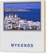 Mykonos Wood Print