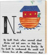 N Is For Noah Wood Print