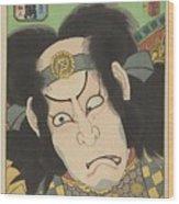 Nakamura Utaemon IIi In De Rol Van Gotobei Moritsugu, Kunisada I, Utagawa, 1863 Wood Print