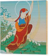 Namkai Nyingpo Wood Print