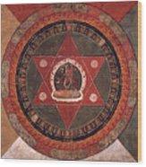 Naropa Mandala Wood Print