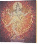 Nataraja Shiva Wood Print