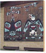 Native Alaskan Mural Wood Print