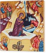 Nativity At Shepherd Field Wood Print