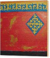 Nauryz Celebration Of Spring Wood Print