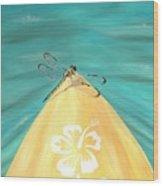 Navigator Wood Print