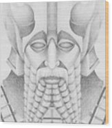 Nebuchadezzar Wood Print