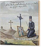 Necromancy, 18th Century Wood Print