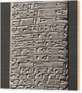Neo-babylonian Clay Tablet Wood Print